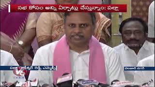 CM KCR To Hold Public Meet At Huzurnagar On 17th October   Telugu News