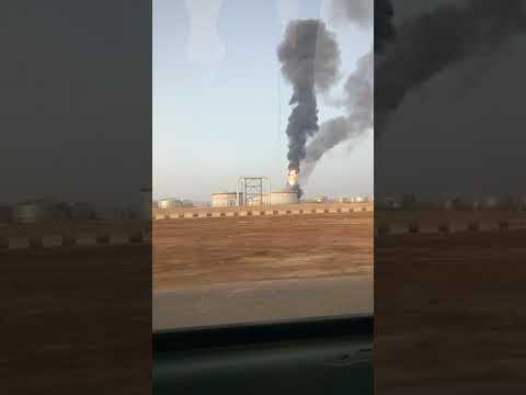gas Firing,  Lubref Co: Saudi Arab,