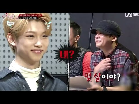 Felix and YG Conversation (Stray Kids ep 7 Cut)