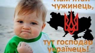 Фильм Україна -  єдина країна !