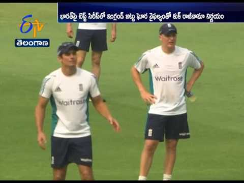 Alastair Cook Quits as England Test Captain   ECB