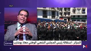 مؤشرات حالة الطوارئ غير المعلنة بالجزائر