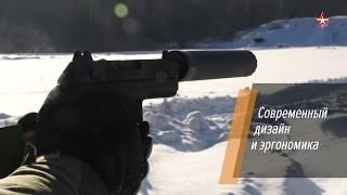 Новый пистолет для российской армии «Удав» показали в деле