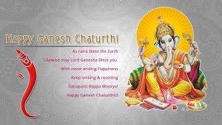 Happy Ganesh Chaturthi 2018 Video Wishes, Quotes, SMS, Whatsapp Status