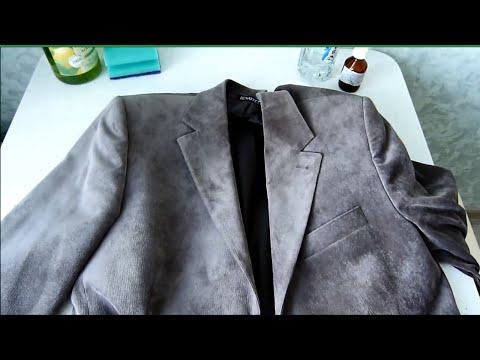 Как почистить школьный пиджак в домашних условиях