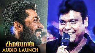 LIVE: Harris Jayaraj sings Thala Ajith's Song for his Daughter! - Suriya's Reaction! | Kaappan