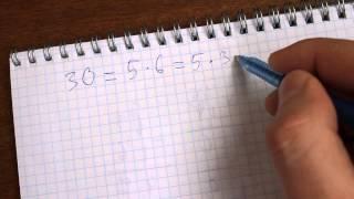 Задача №26. Математика 6 класс Виленкин.