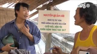 Phim hài | Việc làm - Tập 9 [ Giang Còi ft Quang Tèo ]
