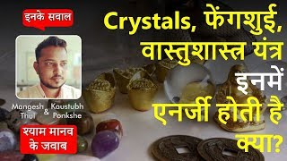 andhavishvas kya hai by sandeep maheshwari