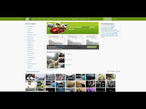 Видео презентация шаблона 66 для W2W.Городской портал