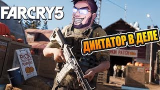 Финал [день3] (прохождение в кооп) 1440p@60fps 🔴 Far Cry 5