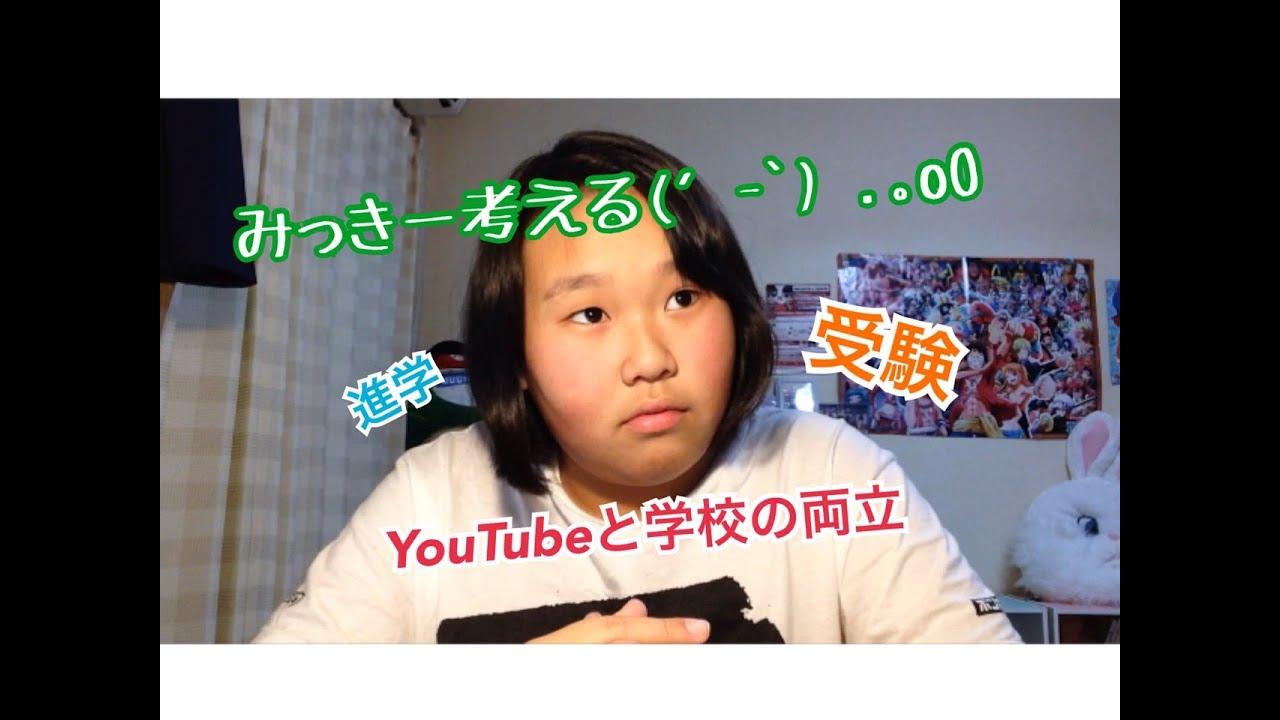 レイラ 結果 池田 受験