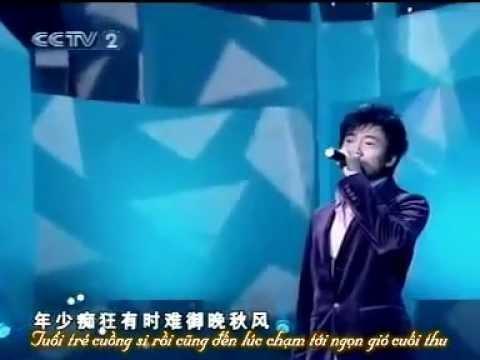 【Vietsub】珍惜 - Trân Trọng - Tô Hữu Bằng