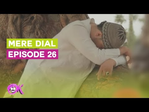 MERE DIAL - EPISODE 26