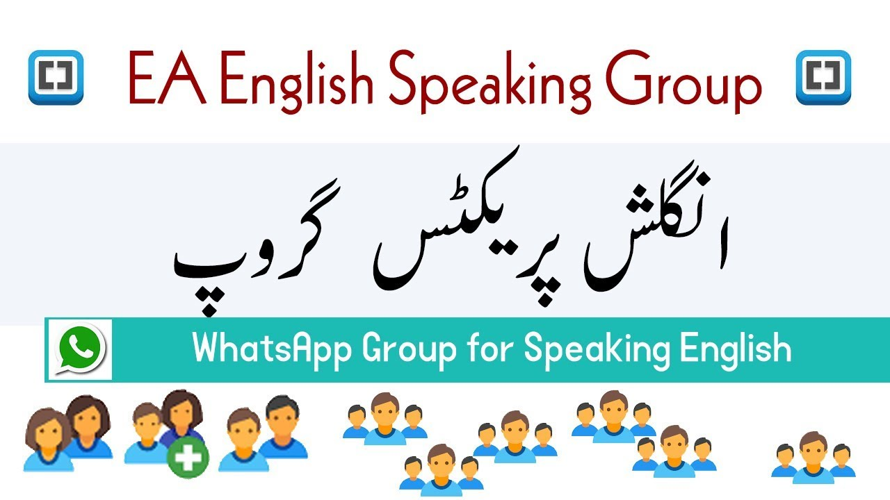 WhatsApp Group for Learning English to Practice Speaking by Ea Spoken  English Production