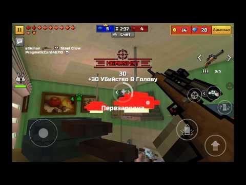 Видео Пиксельные стрелялки онлайн играть бесплатно