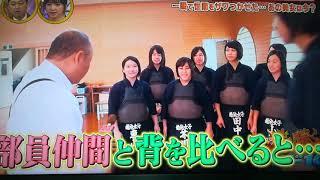 話題の美人すぎる剣道女子高『世界一の、、、、、。』