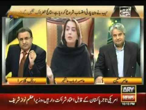 Pakistani Female Politician Asma Arbab Alamgir Slapped on The Face Of Corrupt Pakistani Media