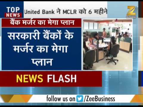 Other banks set to merge after successful merger of SBI