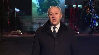 Новый год. Валерий Радаев поблагодарил саратовцев за труд и верность родной земле