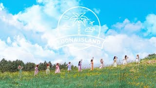 LOONA Island SUMMER PACKAGE 2020 (Behind The Scenes Making)