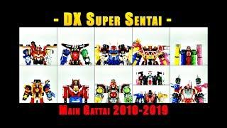 DX Super Sentai Main Gattai 2010-2019