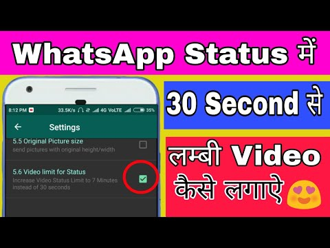 How To Remove Whatsapp Status Time Limit Hindi