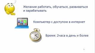 Бизнес система Vector21  Что это Как это работает