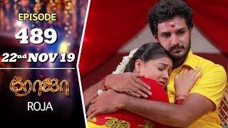 ROJA Serial | Episode 489 | 22nd Nov 2019 | Priyanka | SibbuSuryan | SunTV Serial |Saregama TVShows