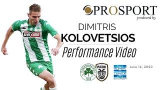 Dimitris Kolovetsios vs. PAOK (14/6/20) | PROSPORT.GR