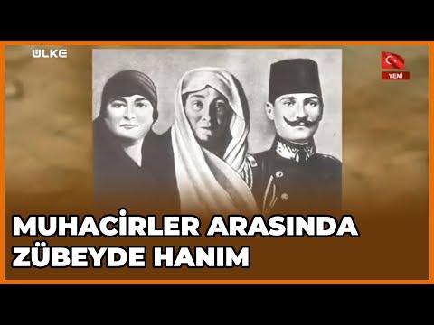 Muhacirler Arasında Zübeyde Hanım  | Edirne | Tarihte Yürüyen Adam | 1 Aralık 2018