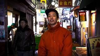 "Meiso ""丑三ツ"" feat. Kuroyagi, MA$A$HI MV from「轆轤」(Rokuro)1/25/2017"