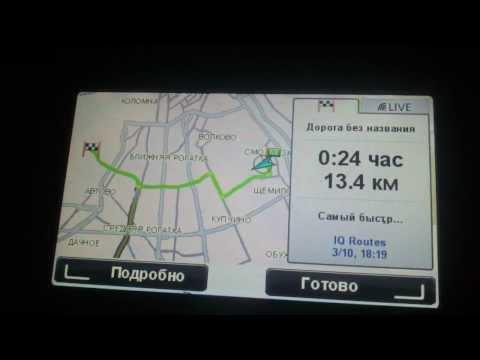 Русификация приборной панели и установка карт России Renault Scenic 3 Tom Tom Live Xanavi.ru