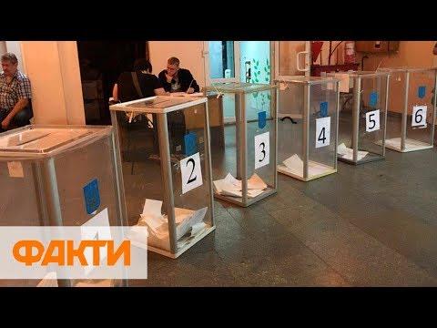ЦИК посчитала 96% голосов результаты выборов в Раду