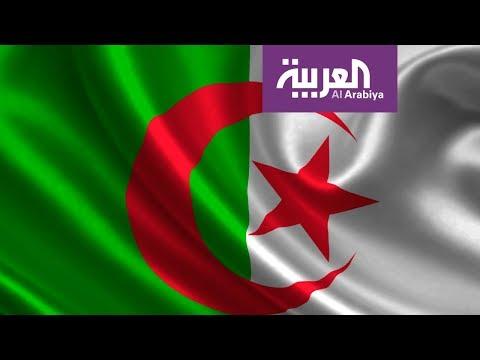 ترقب في الجزائر لجمعة تظاهرات جديدة  - نشر قبل 1 ساعة