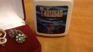 Чистящее средство для серебра Талисман