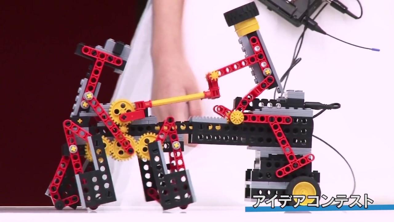 ロボット 教室 ヒューマン アカデミー
