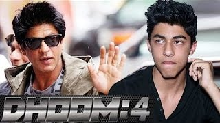Shahrukh Khan's Son Aryan to Debut With