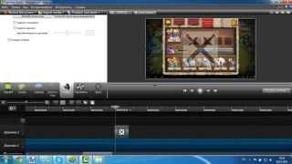 Азы YouTube #2 Снимаем и редактируем ролики