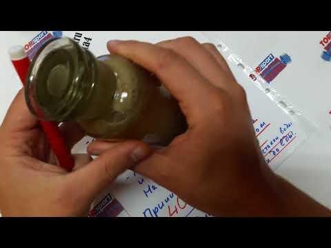 Спиртовая настойка прополиса - лечебные свойства и