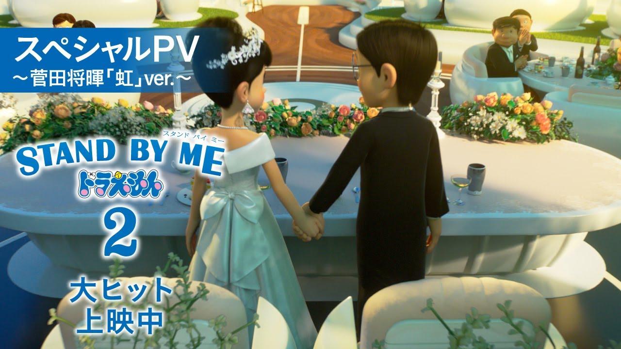 結婚 木村 昴 木村昴のジャイアン声優年収や年齢や彼女は?!ラップがスゴイ理由はなぜ?【激レアさんを連れてきた】