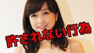 佐藤江梨子さん、過去に マジで許されざる理由で 動物をポイ捨てしてい...