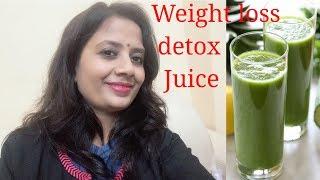Best Detox Juice for Full Body Detoxification in Hindi