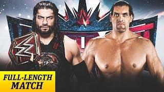 Roman Reigns vs The Great Khali Wrestlemania 2018