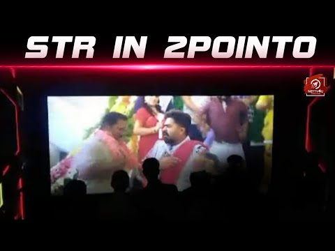 STR In 2.O   Rajinikanth   Simbu   Superstar   Little Superstar   Vandha Raja Va Dhan Varuven