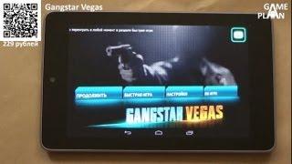 Суровый обзор Gangstar Vegas для Android от Game Plan