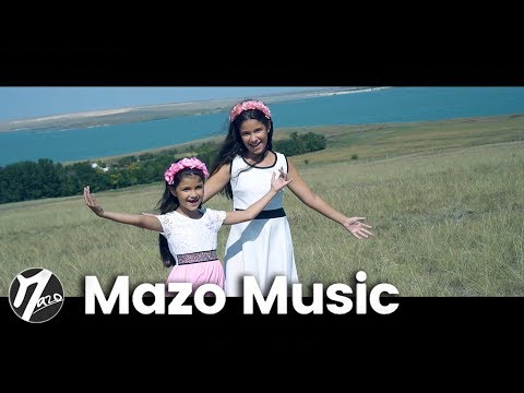 Mazo Music Channel - Jessica & Lucia - Leul Din Iuda