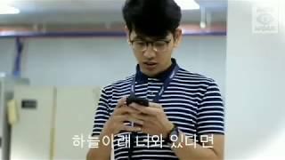 K-Pop Drama Asyst