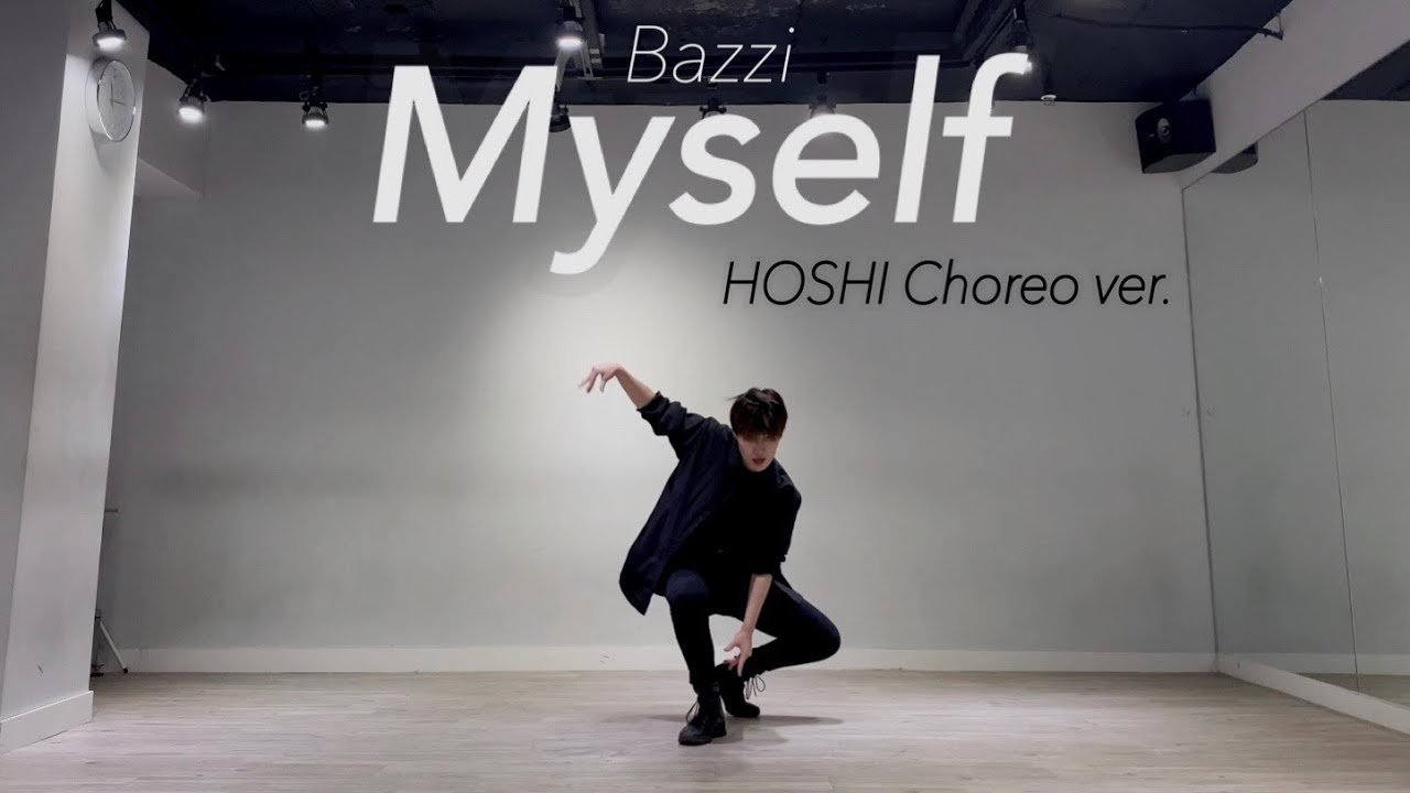 Bazzi - Myself | SEVENTEEN HOSHI Choreo ver. | 커버댄스 Dance Cover By FRONTING