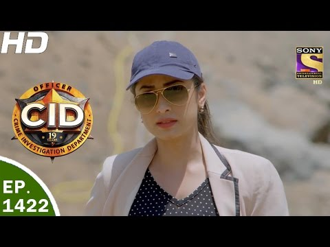 Thumbnail: CID - सी आई डी - Ep 1422 - Bank Robbery - 6th May, 2017